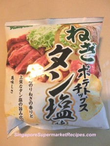 Beef tongue with spring onion flavored chips