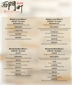 xi meng ding mother's day dining promotions