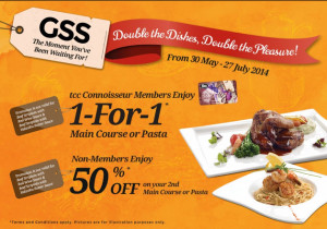 TCC GSS deals and promotions 2014