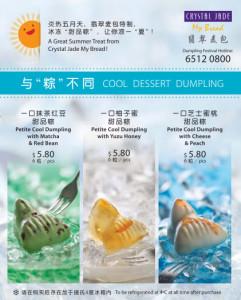 crystal jade cool dessert dumpling promotions 2014