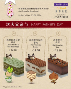 crystal jade father's day cake promotions 2014