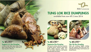 tung lok rice dumplings promotions 2014