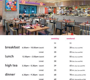 Carousel new buffet timing and pricing