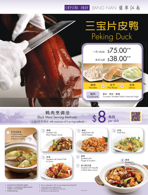 Crystal Jade Jiang Nan Peking Duck Promotions