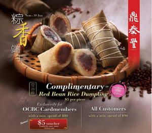 din tai fung complimentary red bean rice dumpling promotions