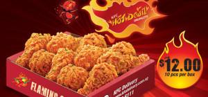 KFC hot devil drumlets