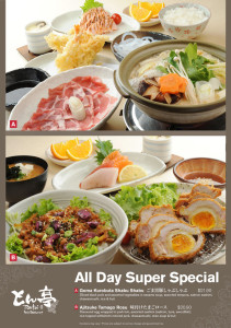Ton tei all day menu promotions