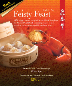 din tai fung chilli crab dumplings promotions