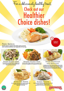 swensen new healthy choice menu