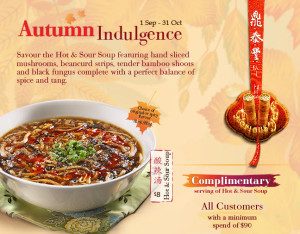din tai fung autumn dining promotions