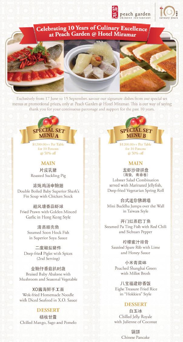 Peach Garden Hotel Miramar Promotions